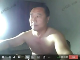 cumshot asian